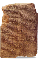 Шумеро-аккадская мифология, мифология шумеров