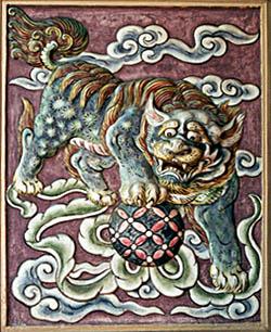 Биань | Китайская мифология