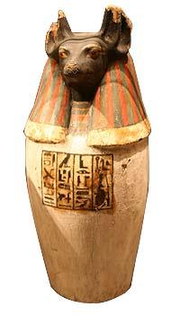 Дуамутеф | Египетская мифология