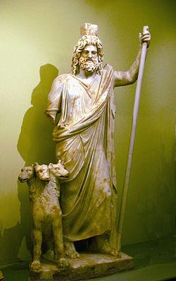 Аид | Греческая мифология