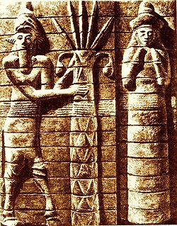 Ки | Шумеро-аккадская мифология, мифология шумеров