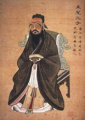 Конфуций | Китайская мифология