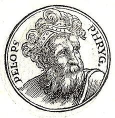 Пелоп | Греческая мифология
