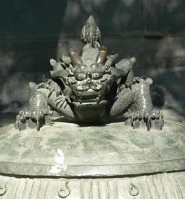 Пулао | Китайская мифология