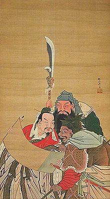 Троецарствие (роман) | Китайская мифология