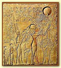Атон | Египетская мифология