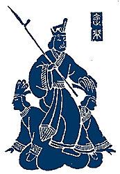 Глава IX. Поздние легенды   Китайская мифология