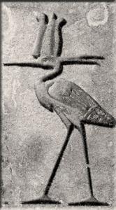 Бенну | Египетская мифология