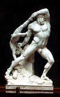 Геракл | Греческая мифология