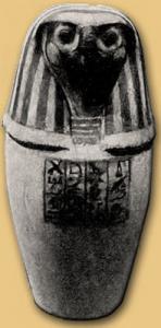 Кебексенуф | Египетская мифология