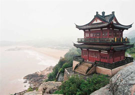 Конфуцианство | Китайская мифология