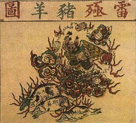 Лэйгун | Китайская мифология