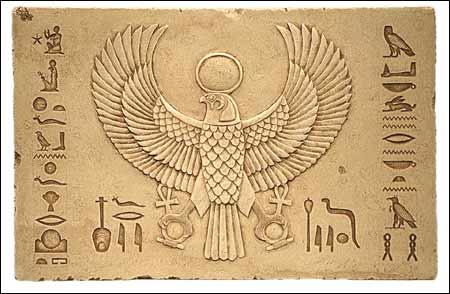 Немти | Египетская мифология