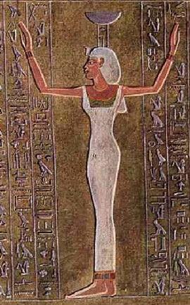 Нефтида | Египетская мифология