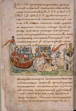 Повесть временных лет (часть II) | Славянская мифология