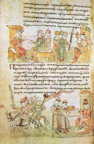 Повесть временных лет (часть III) | Славянская мифология