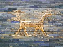 Сирруш | Шумеро-аккадская мифология, мифология шумеров